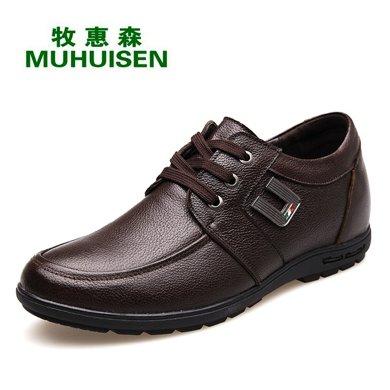 牧惠森新款男士牛皮隐形增高系带男鞋商务时尚休闲男鞋  H22281