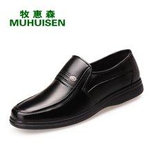 牧惠森新品頭層牛皮男士皮鞋簡約商務正裝舒適男鞋 HM5018