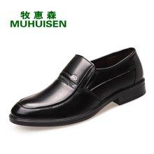 牧惠森新品头层牛皮男士皮鞋商务正装简约百搭英伦风男鞋 HM5012