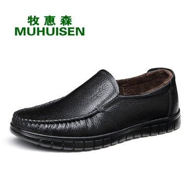 牧惠森新品頭層牛皮加絨男鞋圓頭軟皮防滑保暖男鞋 HM8823