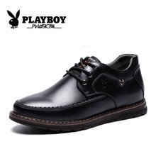 花花公子男鞋子隐形内增高皮鞋黑色秋季男士商务休闲鞋潮CX39360