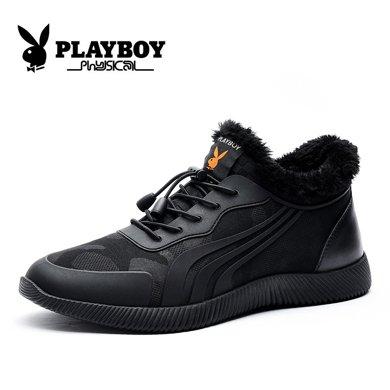 花花公子男鞋冬季加絨保暖棉鞋韓版運動休閑鞋男士跑步鞋百搭鞋子CX39293M