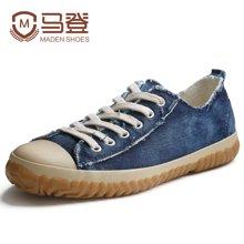 马登男士帆布鞋男低帮韩版潮百搭个性硫化牛仔鞋子男鞋 1703057