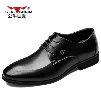 公牛世家男鞋春季皮鞋英倫皮鞋子商務正裝鞋子青年男士系帶尖頭潮鞋婚鞋 888534