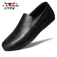 公牛世家男鞋舒适时尚豆豆鞋英伦懒人潮鞋皮鞋子男士休闲鞋 888535