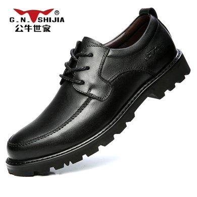 公牛世家男鞋大头皮鞋英伦潮流男士皮鞋子百搭商务皮鞋休闲男婚鞋 888493