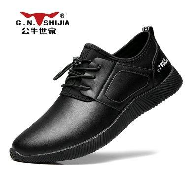 公牛世家男鞋运动鞋内增高跑步鞋韩版潮鞋皮鞋子男士休闲鞋 888525