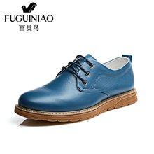 富贵鸟(FUGUINIAO)休闲皮鞋男士韩版潮流休闲鞋子男鞋皮鞋 S789611