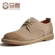马登男士鞋子潮鞋休闲皮鞋男英伦复古板鞋反绒皮男鞋子男 MA1607143