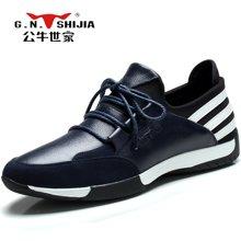 公牛世家男潮鞋男士运动鞋休闲鞋皮鞋低帮男休闲皮鞋 888261