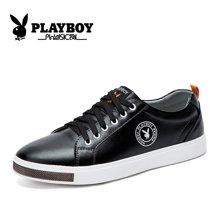花花公子男鞋秋季板鞋白色休闲鞋男士运动跑步鞋韩版小白鞋子男潮CX39255
