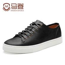 马登鞋子男士休闲鞋男鞋英伦板鞋男休闲皮鞋复古潮鞋 MD1607124
