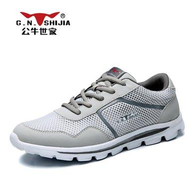 公牛世家男鞋網鞋男士網面鞋透氣運動鞋跑步鞋休閑鞋韓版潮鞋子 888413