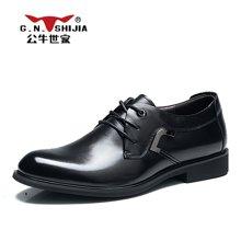 公牛世家男鞋男士商务正装皮鞋男英伦潮流婚鞋系带单鞋子 888169
