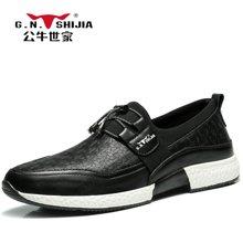 公牛世家男鞋舒适时尚运动休闲鞋男士韩版青年百搭潮流鞋子男 888346