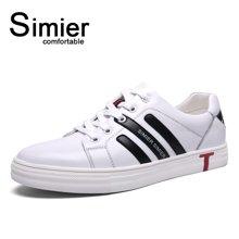 斯米尔男鞋夏季百搭休闲板鞋白色三条杠运动休闲鞋子板鞋7021