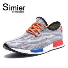 Simier斯米尔男鞋夏季透气鞋男士运动休闲鞋布鞋网布鞋韩版百搭潮鞋子男6102
