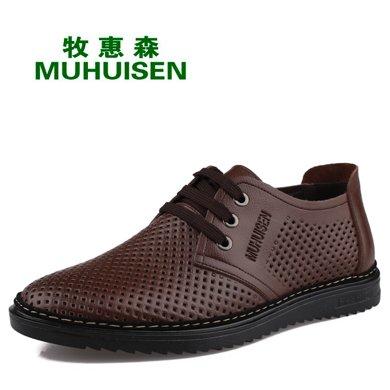 牧惠森新款秋季男士頭層牛皮鏤空系帶男鞋透氣軟底時尚男鞋 2107