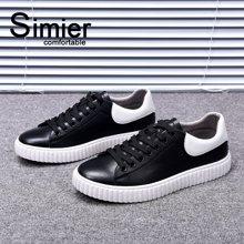 斯米尔新款男鞋春季男士运动休闲鞋潮鞋韩版增高小白鞋男真皮7051