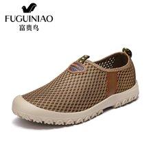 富贵鸟(FUGUINIAO)男鞋镂空透气网面鞋套脚平底休闲鞋舒适懒人鞋 E787102