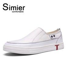 斯米尔男鞋夏季白色套脚真皮头层牛皮休闲百搭乐福鞋板鞋7020