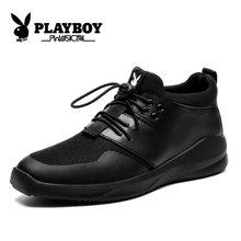 花花公子男鞋秋季运动板鞋男士时尚潮鞋青年休闲网面透气增高鞋子CX39299