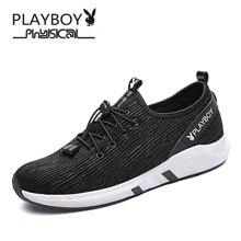 花花公子秋季男鞋子布鞋百搭韩版运动鞋跑步鞋网鞋透气休闲鞋W39686