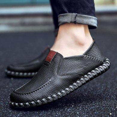 休閑皮鞋套腳商務皮鞋男懶人鞋駕車潮鞋h6666