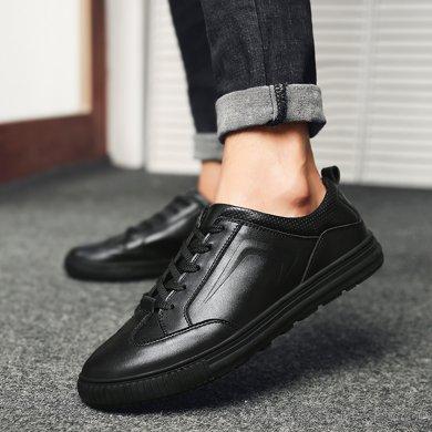 男鞋牛皮休閑鞋男時尚小白鞋潮流板鞋運動純色小黑鞋BXT5222