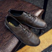 Simie男鞋舒适精工休闲小皮鞋休闲鞋潮鞋X6837