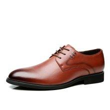 公牛世家男鞋正装皮鞋男商务皮鞋系带英伦潮流婚鞋尖头黑色皮鞋 888481