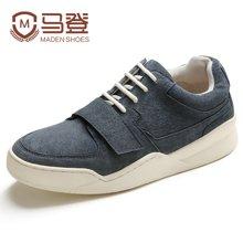 马登男士鞋子运动休闲鞋增高鞋男韩版潮流百搭板鞋男 1703012