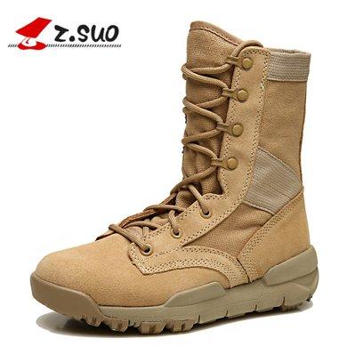 Z.Suo/走索?#34892;?#27801;漠靴男英伦牛仔靴男士短靴马丁靴潮流军靴情侣款 ZS988V2
