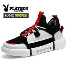 花花公子男鞋棉鞋保暖加絨運動休閑板鞋日常潮流青年韓版CX39475M