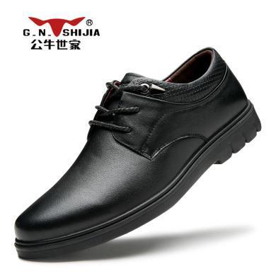 公牛世家男鞋皮鞋男士英倫商務休閑皮鞋低幫軟底爸爸鞋男鞋子 888629