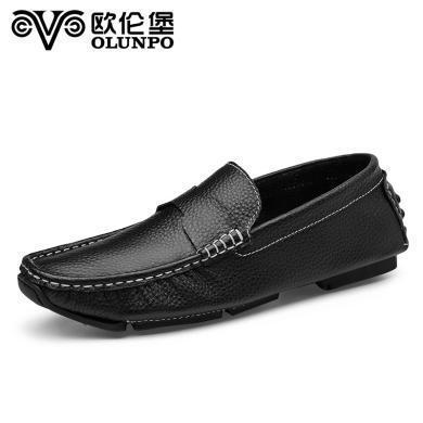 歐倫堡 春夏新款英倫時尚真皮駕車鞋男鞋皮鞋低幫休閑鞋豆豆鞋男 CFR1801