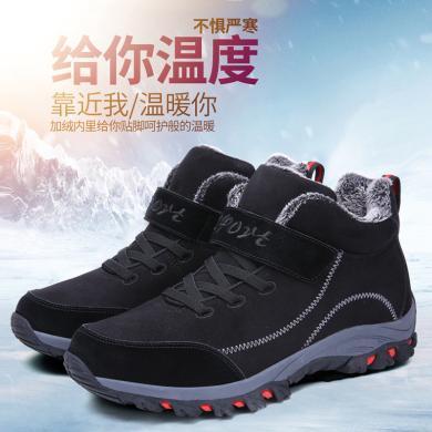 美骆世家男鞋秋冬中老年运动鞋老加绒防滑老人棉鞋保暖爸爸鞋父亲鞋WK-b03