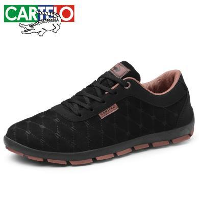卡帝樂鱷魚男鞋帆布潮流韓版板鞋男士休閑透氣潮鞋運動鞋跑步鞋子QH2003