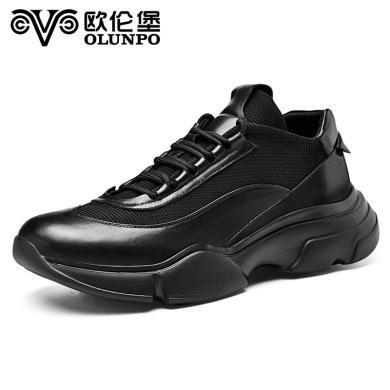 歐倫堡秋季新品低幫流行真皮時尚休閑鞋男潮流韓版男士運動男鞋QZX1807 標準皮鞋碼 比運動鞋大一碼