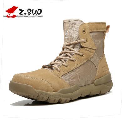 Z.Suo/走索休闲情侣短靴牛皮沙漠靴男情侣户外靴男士反绒皮靴军靴鞋子 ZS158v2