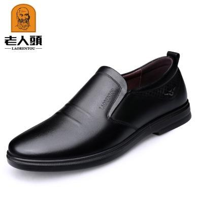 老人头皮鞋男新款男士商务休闲皮鞋加绒时尚软皮休闲男鞋117072
