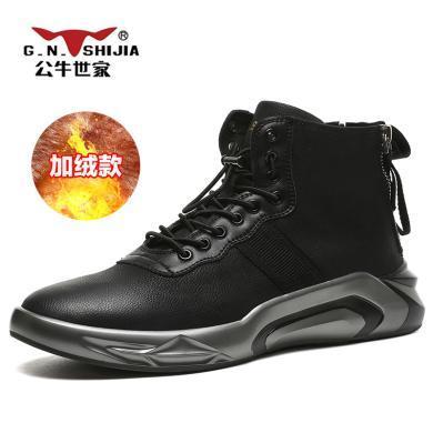 公牛世家男鞋高帮板鞋韩版潮运动休闲鞋牛皮潮鞋百搭男士鞋子 888618