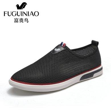富貴鳥男鞋 鏤空透氣網面鞋套腳休閑鞋板鞋 E898163