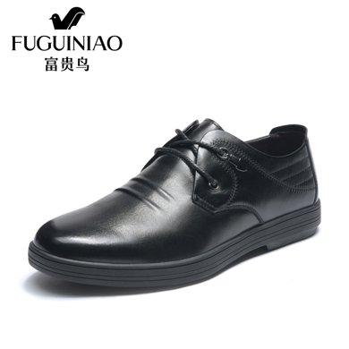 富貴鳥男鞋休閑皮鞋男韓版休閑鞋男低幫男鞋 S889209