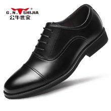 公牛世家男鞋春季商务正装皮鞋尖头系带士官鞋三接头英伦皮鞋子潮 888541