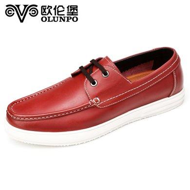 歐倫堡真皮休閑鞋男英倫帆船鞋鞋子男平跟系帶男鞋 CXYF1401 標準碼
