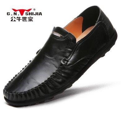 公牛世家男鞋豆豆鞋舒適一腳蹬男士鞋子韓版百搭懶人休閑鞋 888456