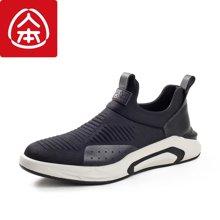 人本男士低帮透气运动休闲鞋 春季新款韩版增高鞋子 黑色乐福鞋潮