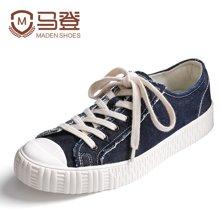 马登鞋子男潮鞋帆布鞋韩版百搭时尚休闲鞋板鞋硫化鞋男士舒适男鞋 1703061