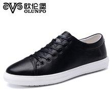 歐倫堡春夏新款真皮時尚男鞋街頭系帶白鞋韓版休閑板鞋男CSX1802